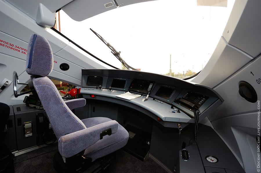 Сапсан фото салона вагона бизнес класса - 7c
