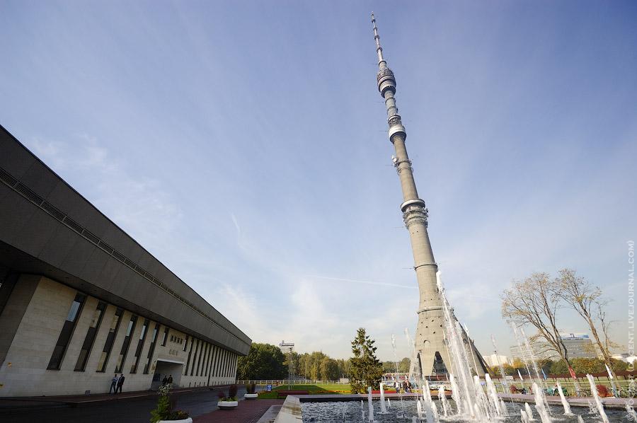 Экскурсия на Останкинскую башню