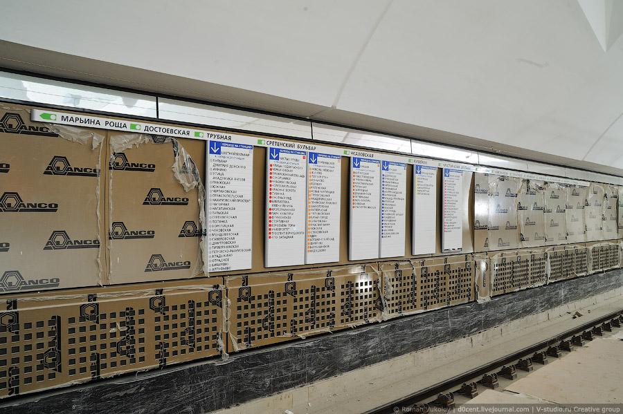 Станция Шипиловская